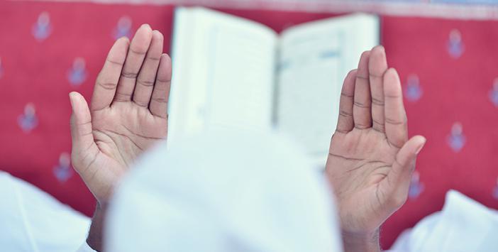 Seyyidül İstiğfar Duası ve Fazileti