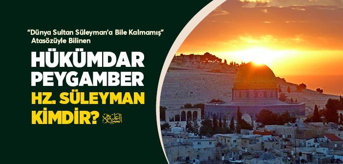 Hz. Süleyman (a.s.) Kimdir