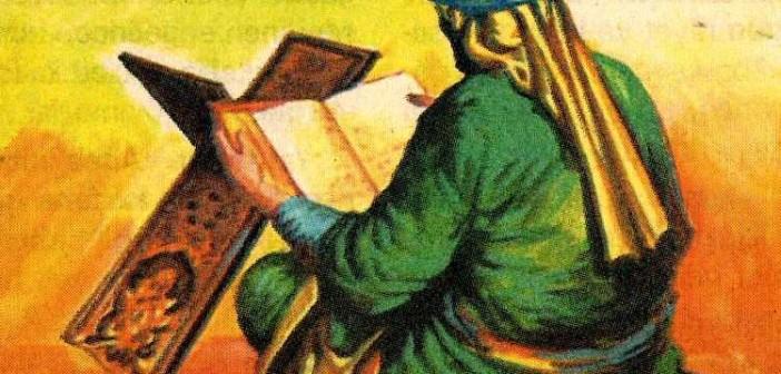 Tebliğ Hizmetinde Uslûbun Ehemmiyeti