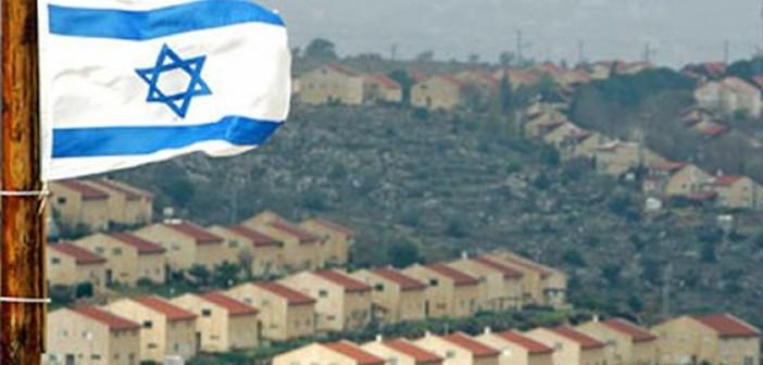 İsrail Filistin'e Tuzak Kuruyor!