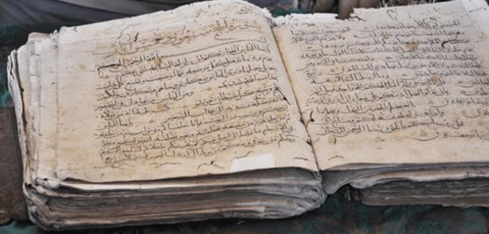 Tokat'ta 8 Asırlık Kur'an'ı Kerim