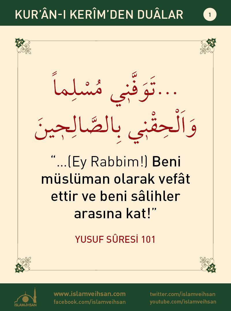 Kur'ân-ı Kerîmden Duâlar 1