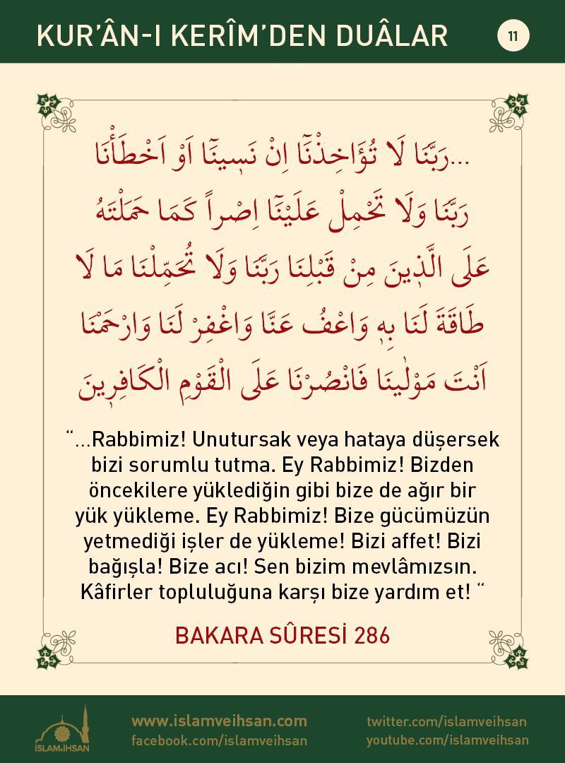 Kur'ân-ı Kerîmden Duâlar 11