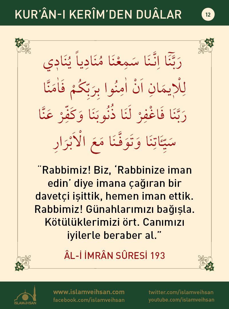 Kur'ân-ı Kerîmden Duâlar 12
