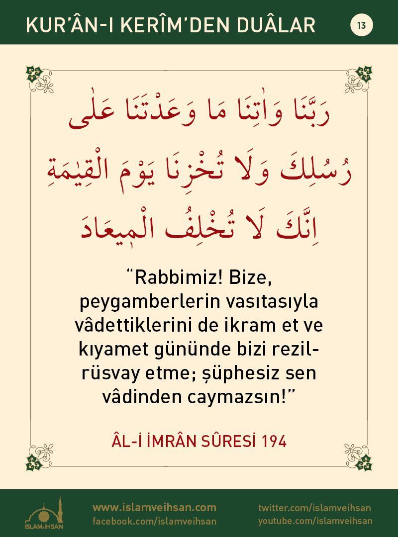 Kur'ân-ı Kerîmden Duâlar 13