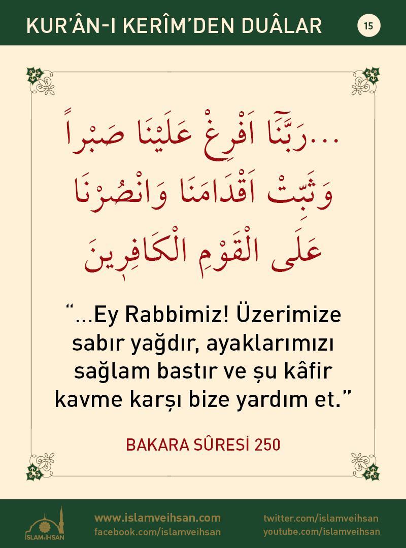 Kur'ân-ı Kerîmden Duâlar 2