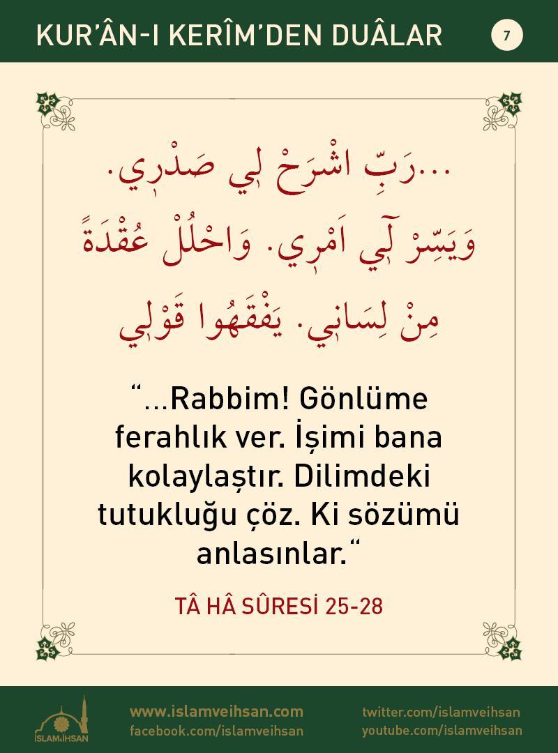 Kur'ân-ı Kerîmden Duâlar 7