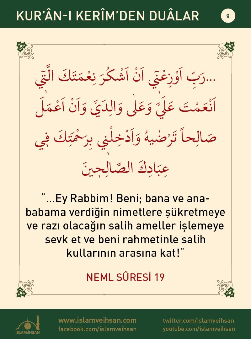Kur'ân-ı Kerîmden Duâlar 9