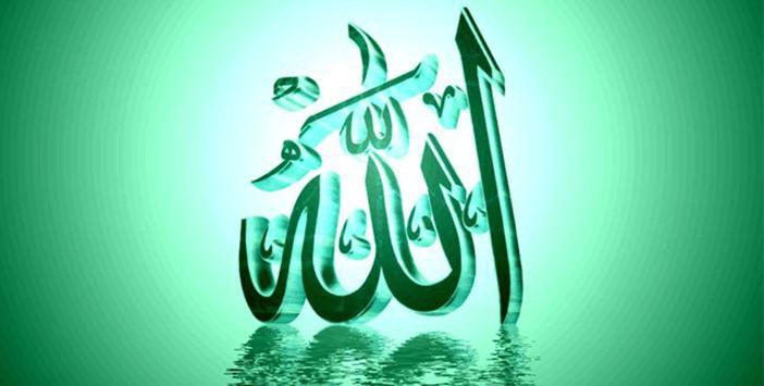 Allah'ın İsimleri ve Anlamları