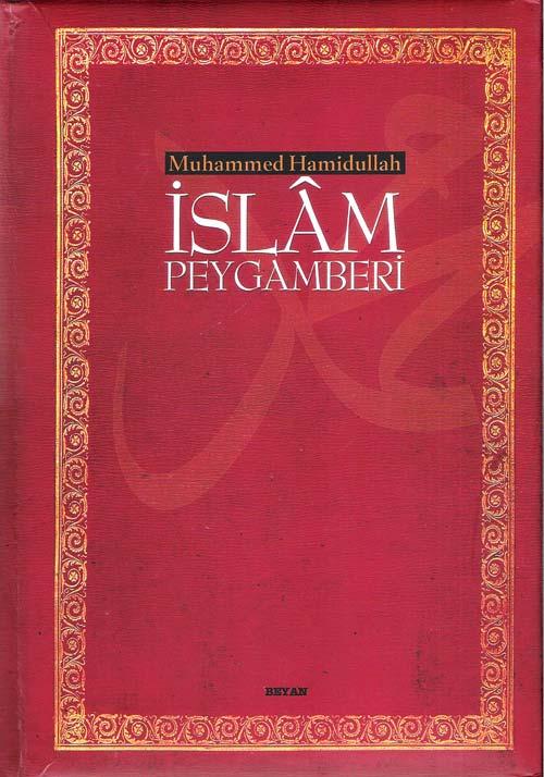 IslamPeygamberiHikmetNesriyataIlave-805