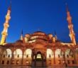 İSTANBUL'DA HATİMLE TERAVİH NAMAZI KILINAN CAMİLER