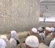 REMY-İ CİMAR'IN VAKTİ, HÜKMÜ VE UYGULAMASI