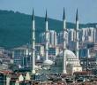 Fatih Çollak, Maltepe Merkez Camii'nde Mukabele Okuyacak!
