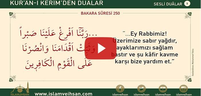 Kur'ân-ı Kerîm'den Duâlar 5 (bakara Sûresi 250)