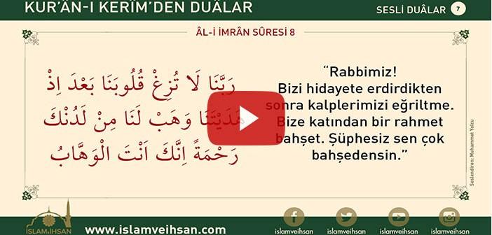 Kur'ân-ı Kerîm'den Duâlar 7 (al-i İmran Sûresi 8)