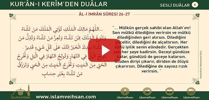 Kur'ân-ı Kerîm'den Duâlar 9 (al-i İmran Sûresi  26-27)