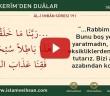 KUR'ÂN-I KERÎM'DEN DUÂLAR 14 (AL-İ İMRAN SÛRESİ  191)