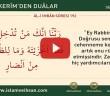 KUR'ÂN-I KERÎM'DEN DUÂLAR 15 (AL-İ İMRAN SÛRESİ  192)