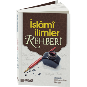 ISLAMI-ILIMLER-REHBERI