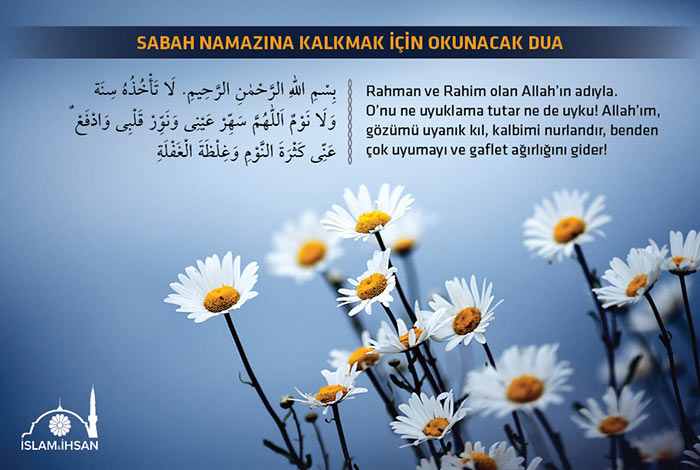 sabah_namazina_kaldiran_dua
