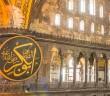 Hazreti Ebu Bekir'in En Büyük Kerameti