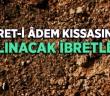 ÂDEM -ALEYHİSSELÂM-'IN KISSASINDAN ALINACAK İBRETLER