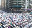 İslam Resmi Din Olmaktan Çıkarılabilir
