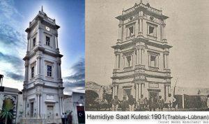 10. Hamidiye Saat Kulesi