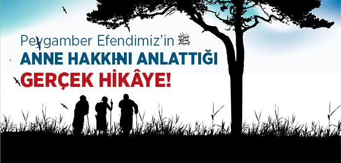 ANNE HAKKINI ANLATAN ALKAME'NİN İBRETLİK HİKAYESİ!