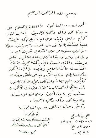 irşad vesîkası