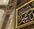 Allah ve Resulüne İtaat Nedir?