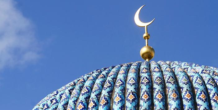 İnsan ve İslam Ortak Kimliği