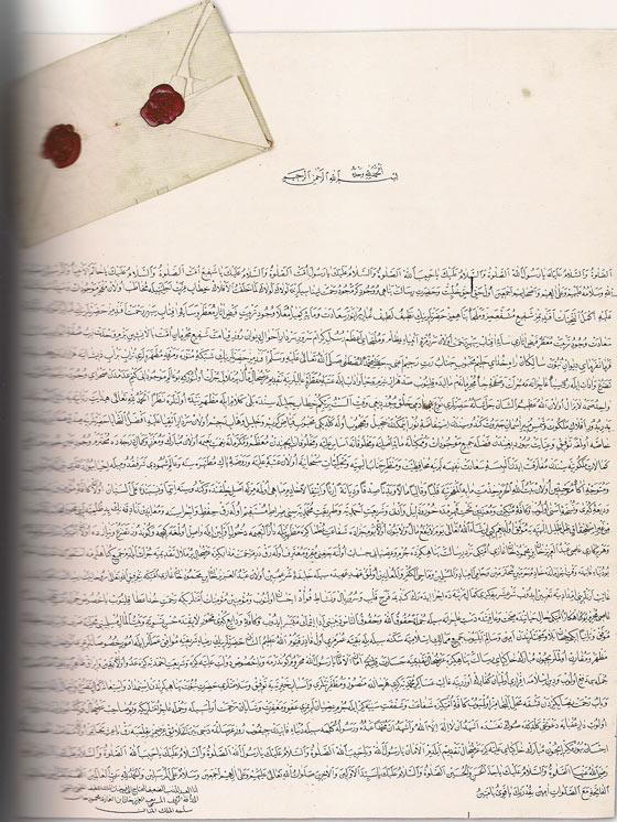 Sultan Abdülazizin Peygamberimize Yazdiği Mektup Islam Ve Ihsan