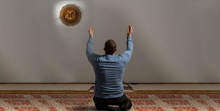 Allah'ın Yardımı İçin Dua | İslam ve İhsan