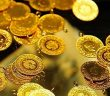 Altın Alıp Değerlendiğinde Satmak Caiz mi?