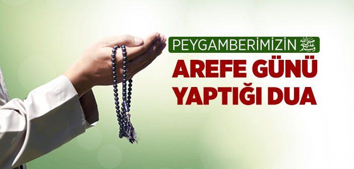 Arefe Günü Duası