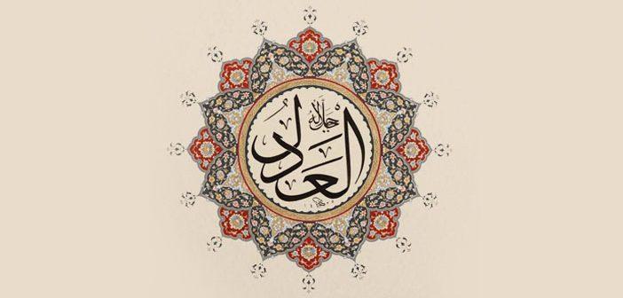 islam ve ihsan
