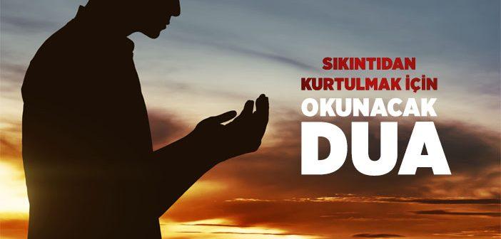 https://www.islamveihsan.com/wp-content/uploads/2018/11/sikintidankurtulmakicinokunacakdua-1-702x336.jpg