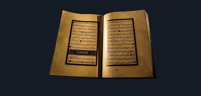 https://www.islamveihsan.com/wp-content/uploads/2019/04/hasr_suresinin_okunusu_anlami_ve_fazileti2-702x336.jpg