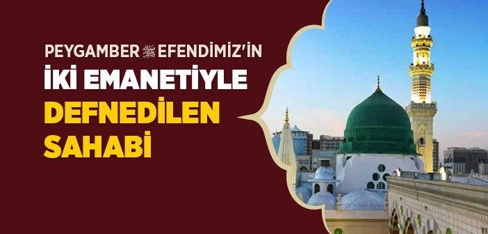 ENES BİN MALİK'İN (R.A.) HAYATI