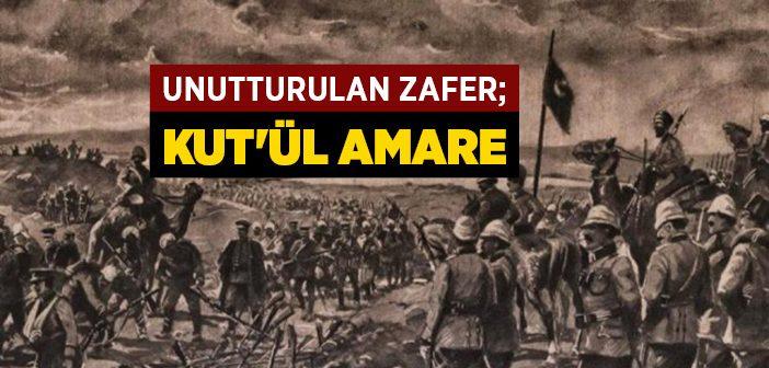 Kut'ül Amare Zaferi