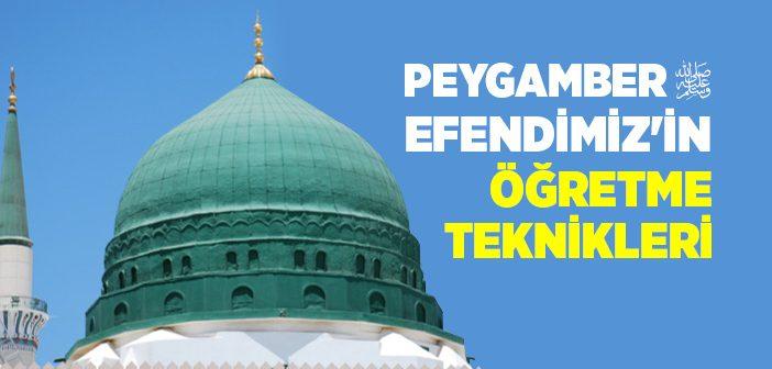 PEYGAMBER EFENDİMİZ'İN ÖĞRETME TEKNİKLERİ