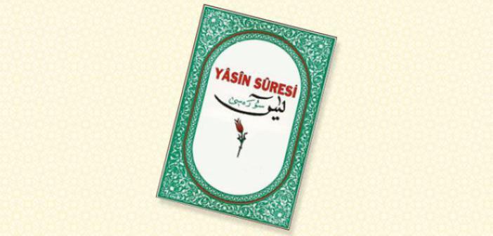 https://www.islamveihsan.com/wp-content/uploads/2019/08/yasin-suresi-153770.jpg