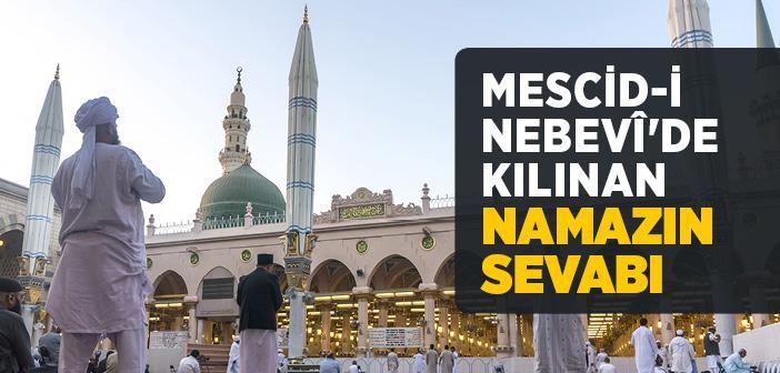 MESCİD-İ NEBEVİ'DE NAMAZ KILMANIN FAZİLETİ