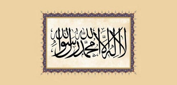 https://www.islamveihsan.com/wp-content/uploads/2020/02/kelime-i-tevhid-la-ilahe-illallah-ile-ilgili-ayet-ve-hadisler-171522.jpg