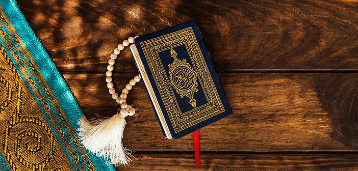 https://www.islamveihsan.com/wp-content/uploads/2020/02/kevser-suresinin-okunusu-anlami-ve-tefsiri-117728.jpg