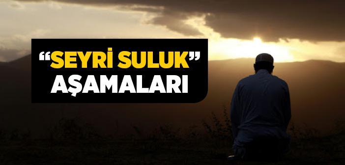 İMAM GAZALİ'YE GÖRE SEYR-İ SÜLUK MERTEBELERİ