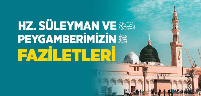 Hz. Süleyman (a.s.) ve Peygamberimizin Faziletleri