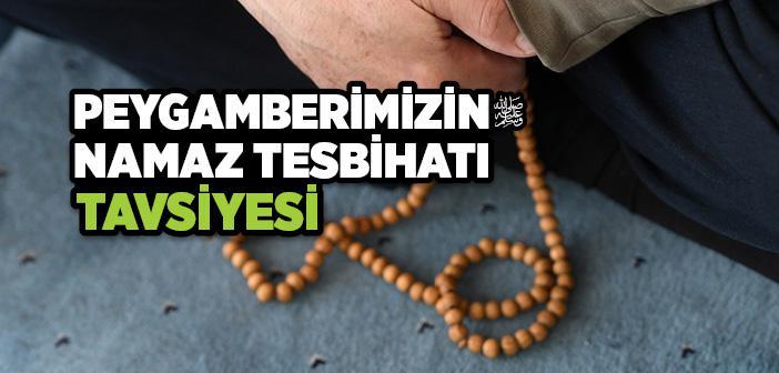 """""""Otuz Üçer Defa Sübhanallah, Elhamdülillah, Allahu Ekber"""" Hadisi"""