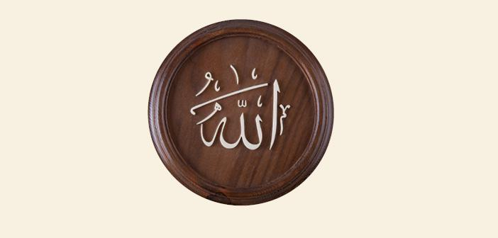 https://www.islamveihsan.com/wp-content/uploads/2020/09/allaha-tereddutsuz-iman-ve-tam-guven-yakin-ve-tevekkul-ile-ilgili-ayet-ve-hadisler-173652.jpg